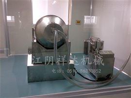 EHY-系列小型面粉二维混合机
