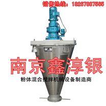 立式混合機 雙螺旋錐形混合攪拌機 專業粉體混合設備廠家
