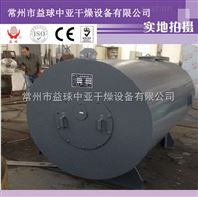 RLY直燃式间接式热风炉 燃煤燃气燃油热风炉 厂家直销