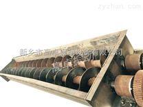 厂家制造双轴螺旋输送机可根据客户要求定制