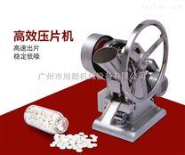 优质小型中药压片机单冲压药机电动自动压片机