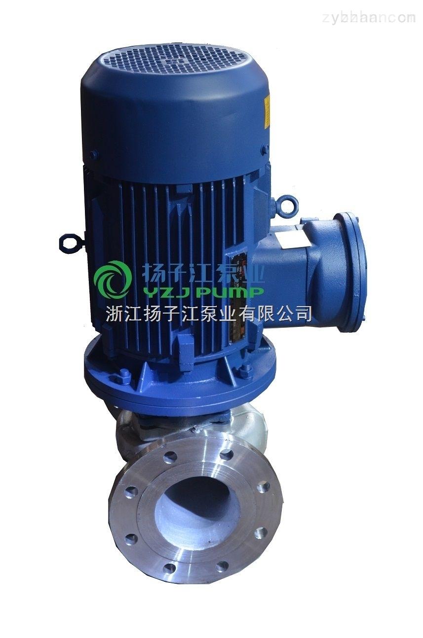 ISGD型低转速管道离心泵-低转速离心泵-离心泵型号-低转速立式离心泵