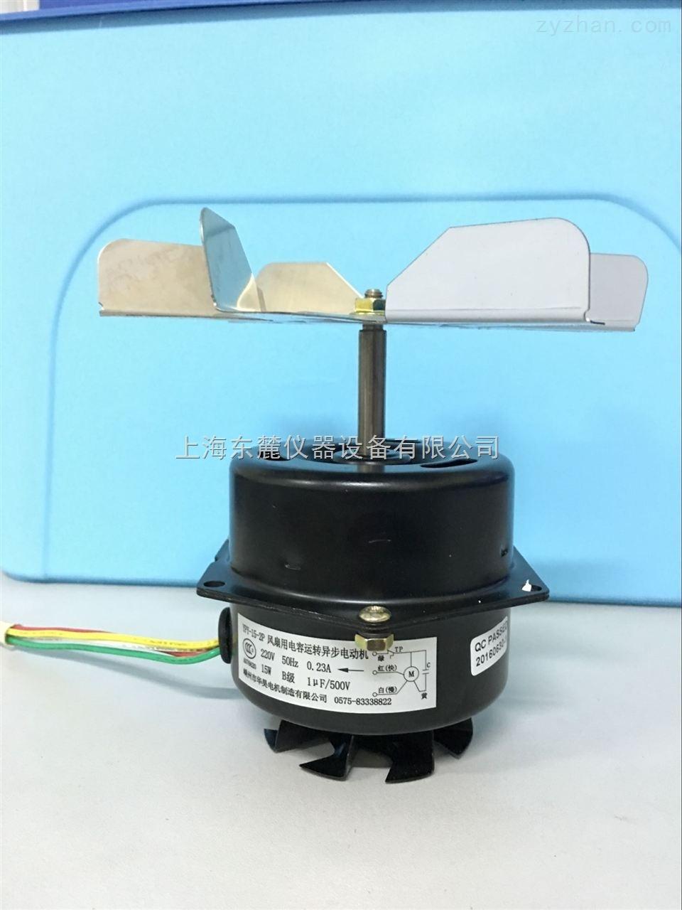 老式烘箱用电动机维修