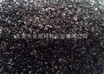 改性活性炭