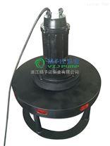 QXB型潜水离心式曝气机 潜水曝气机 水下曝气机