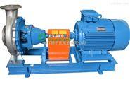 厂家直销 IH50-32-200不锈钢化工泵 耐腐蚀单级离心泵 耐酸泵