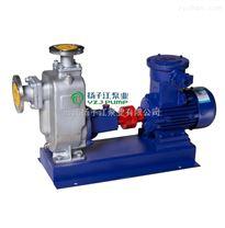 CYZ-A型自xi式离心油泵/自xi油泵 防爆油泵 bu锈钢油泵