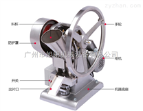 化工原料压片机|中药粉末打片机