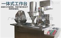 改良型半自動膠囊填充機廠家供應