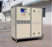 日歐水冷式冷水機 反應釜冷水機