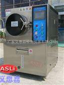 变压器pct老化试验箱生产厂家