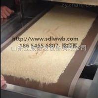 100kw现货 藜麦熟化设备生产厂家推荐立威微波
