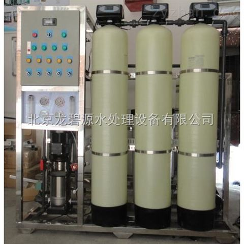 水培植物营养液净水设备(厂家)