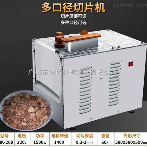云南直销全自动304不锈钢青羊参药材切片机