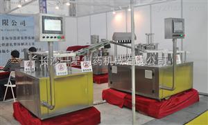 注射器灌装生产线供应商