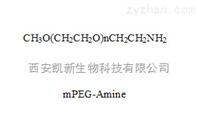 mPEG-NH2,mPEG-Amine,甲氧基PEG氨基,MW:550