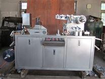 药厂专用平板式铝塑泡罩包装机
