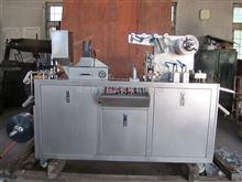 DPP-88型药厂专用app铝塑app包装机