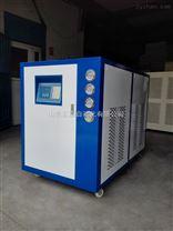 油墨机专用冷水机 小型工业冷水机 风冷式专用制冷设备厂家直销