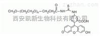 mPEG-FITC,甲氧基PEG荧光素,MW:550