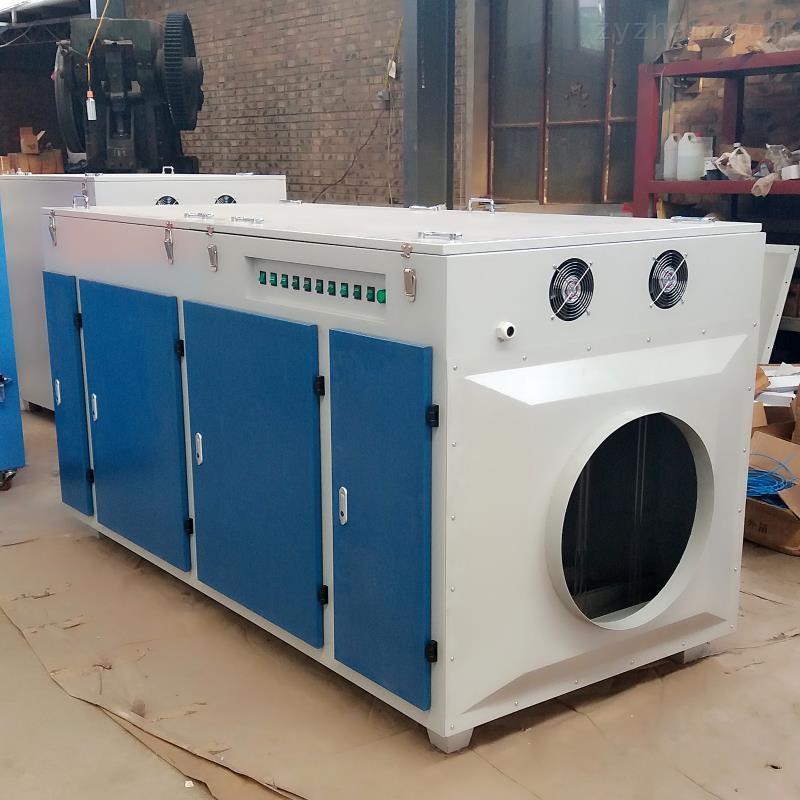 润泰环保光氧催化废气异味净化器