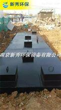 醫院專業DM地埋式一體化污水處理設備廠家直銷