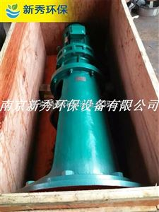 碱水反应器搅拌机