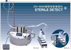 全封闭式无菌集菌仪-维科ZW-808A