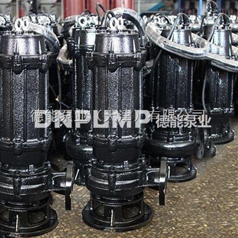 WQ系列大流量潜水排污泵