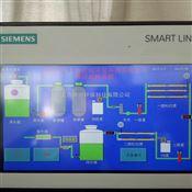 2015版药典标准GMP规范纯化水设备