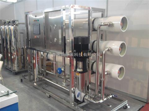 医疗制剂纯化水设备厂家