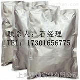 头孢西丁钠厂家|头孢西丁钠原料药厂家@头孢西丁钠价格
