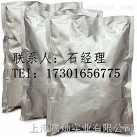盐酸帕罗西汀厂家|盐酸帕罗西汀原料药厂家价格