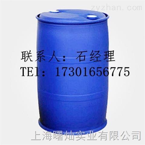 十二烷基琥珀酸酐厂家