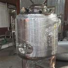 立式不锈钢可移动储罐