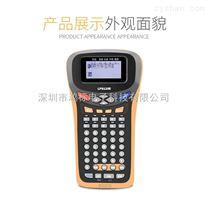 碩方電纜標簽打印機LP5125E