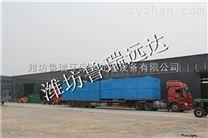 文昌二氧化氯發生器供應商家