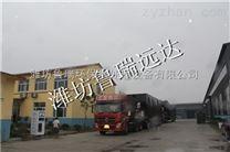 云浮二氧化氯發生器供應商家