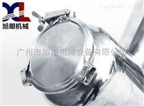 不銹鋼V型粉末混合機_中藥材顆粒混料機