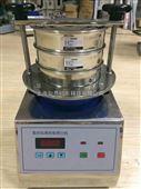 上海RA-200试验筛 数控显示 测量精准