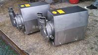 316L不锈钢真空泵特点