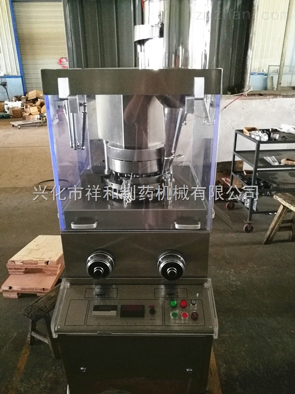 ZP17D软水盐压片机、旋转式制片机