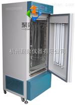 新疆人工气候箱PRX-1000A动物饲养箱参数