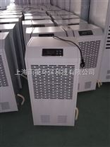 漳州大型工業除濕機制造廠家