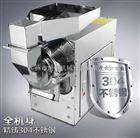 XL-60C厂家生产三七玛卡打粉加工不锈钢中药粉碎机
