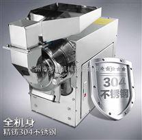 厂家生产三七玛卡打粉加工不锈钢中药粉碎机