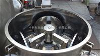 生产型珍珠超微粉碎机ZNC-515型超微粉碎机