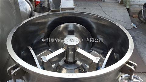 西藥超微粉碎機ZNC-750型原料藥超微粉碎機