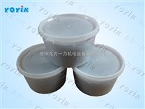 包裝1KG/桶平面密封膠DE82-2爻蝃東方yoyik