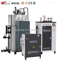 LDR分体式电热蒸汽锅炉